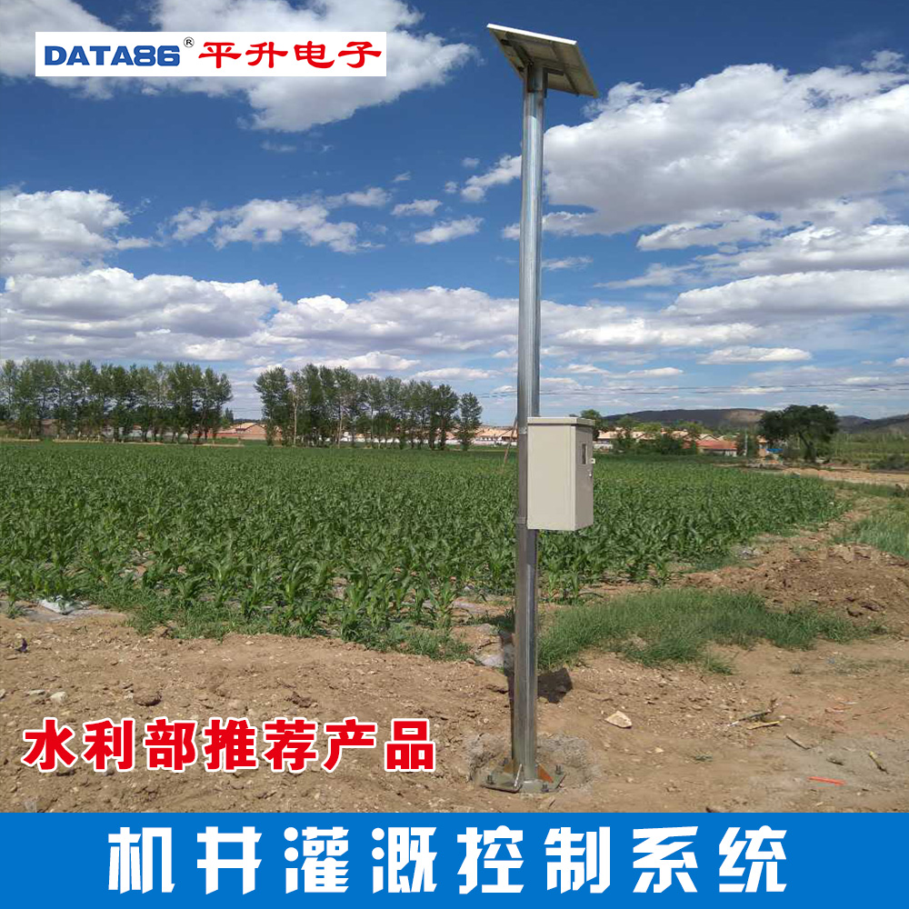 高效节水自动化灌溉系统、高效节水灌溉自动化控制系统