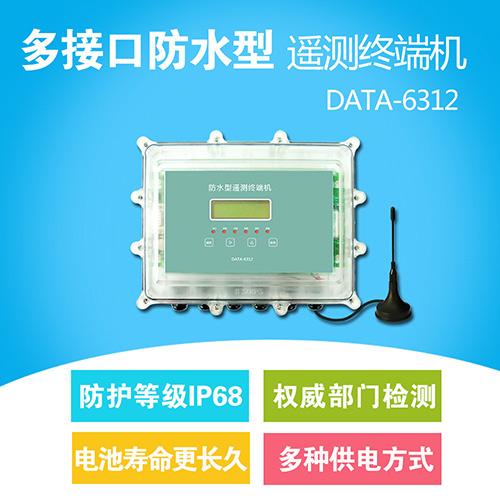 4G RTU、4G RTU终端、4G RTU设备、4G RTU物联网终端