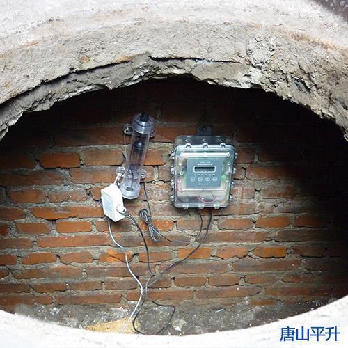 智慧水务-供水管网监控系统、供水管网远程监控系统