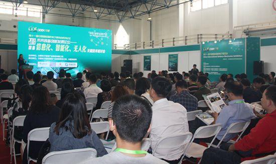 """聚焦""""信息化、智能化、无人化"""",2018未来装备创新发展论坛在京隆重召开"""