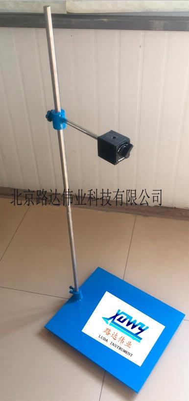 防眩板抗冲击试验装置