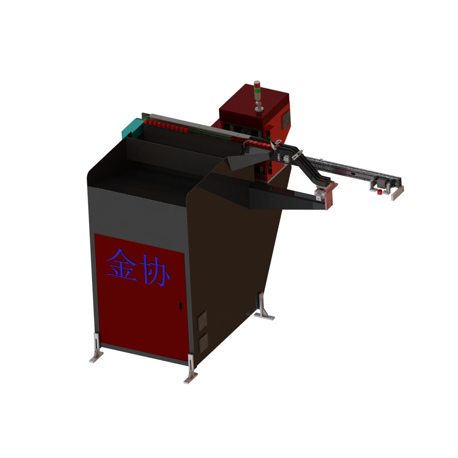 金协 JXRJ2-400工业自动化冲床冷挤压机械手