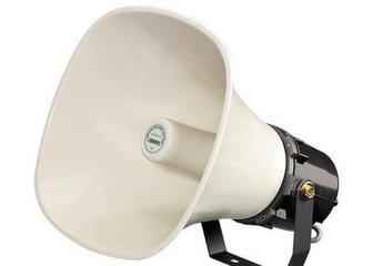 DSP304H 15W扬声器生产商