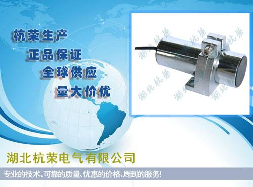 G23025-03L速度开关发货速度