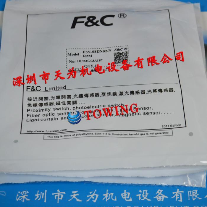 接近开关F3N-08DN02-N台湾嘉准F&C
