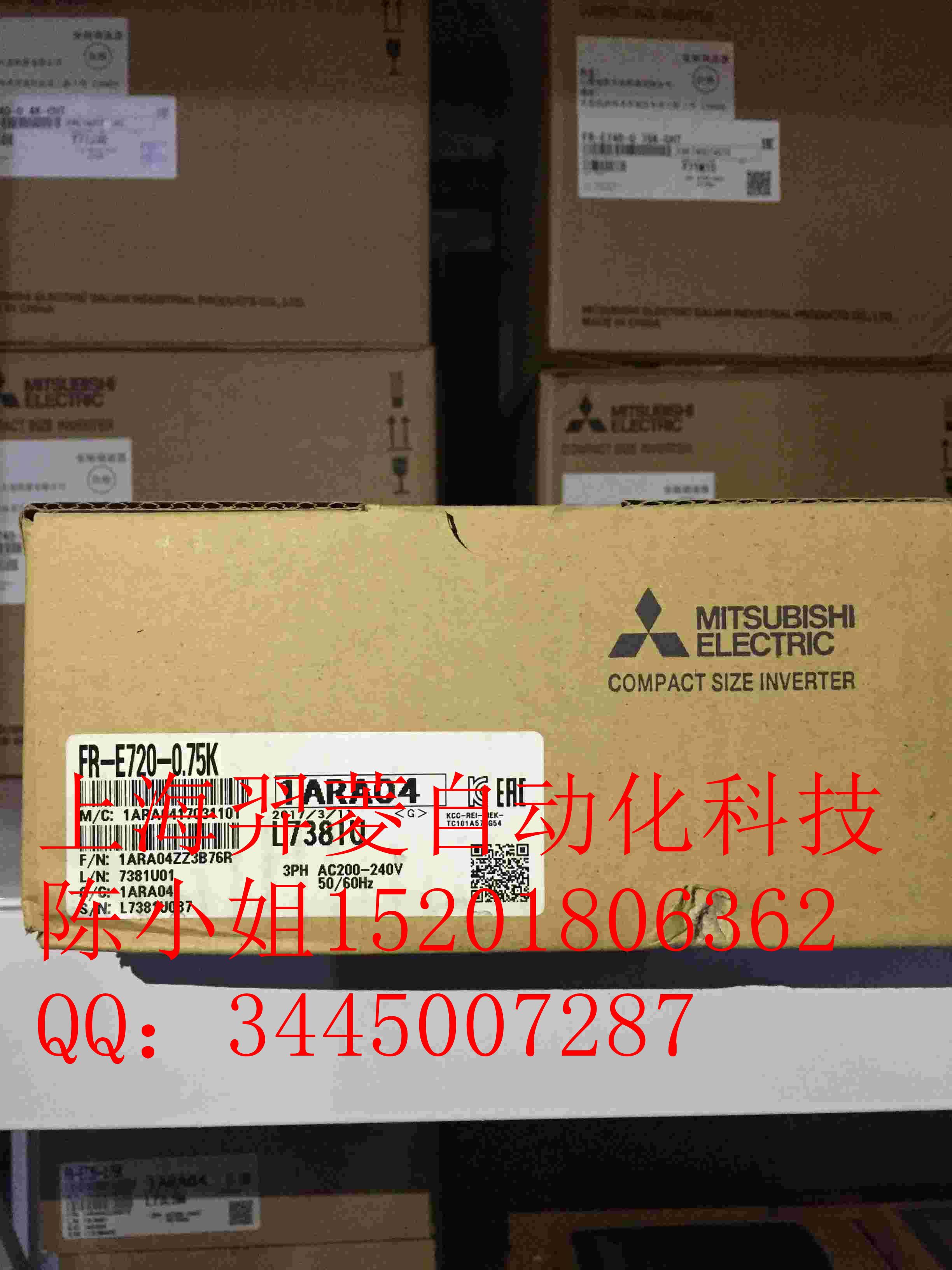 三菱变频器FR-E720-0.75K
