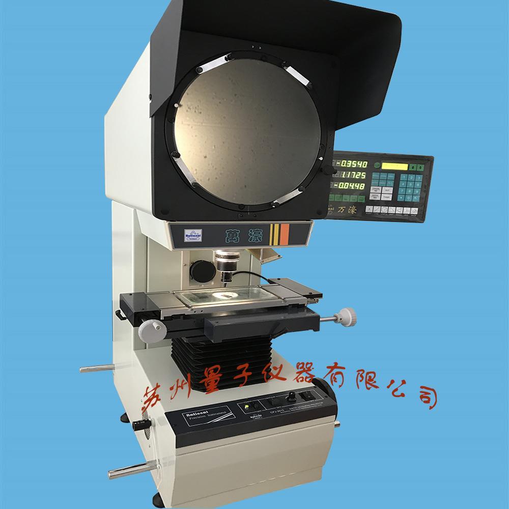rational标准型测量投影仪CPJ-3010