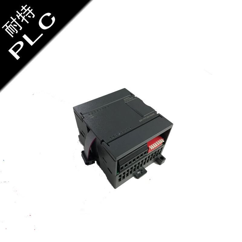 福州耐特PLC,管网监控兼容西门子EM221-8输入模块