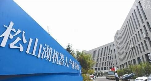 长江商学院教授甘洁:中国制造业转型为科技创业人才提供巨大机遇
