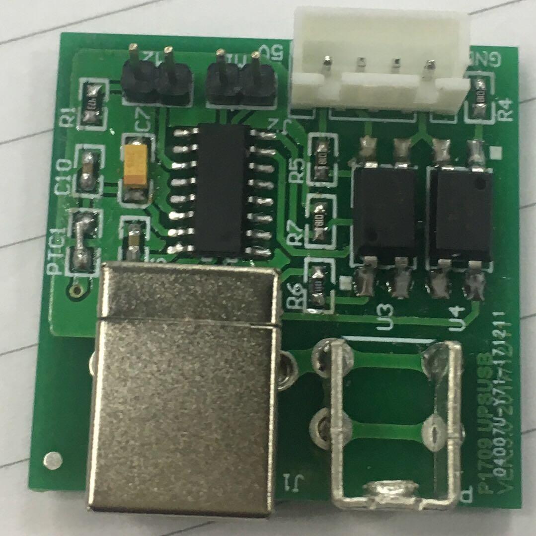 应急电源不间断电源USB接口板