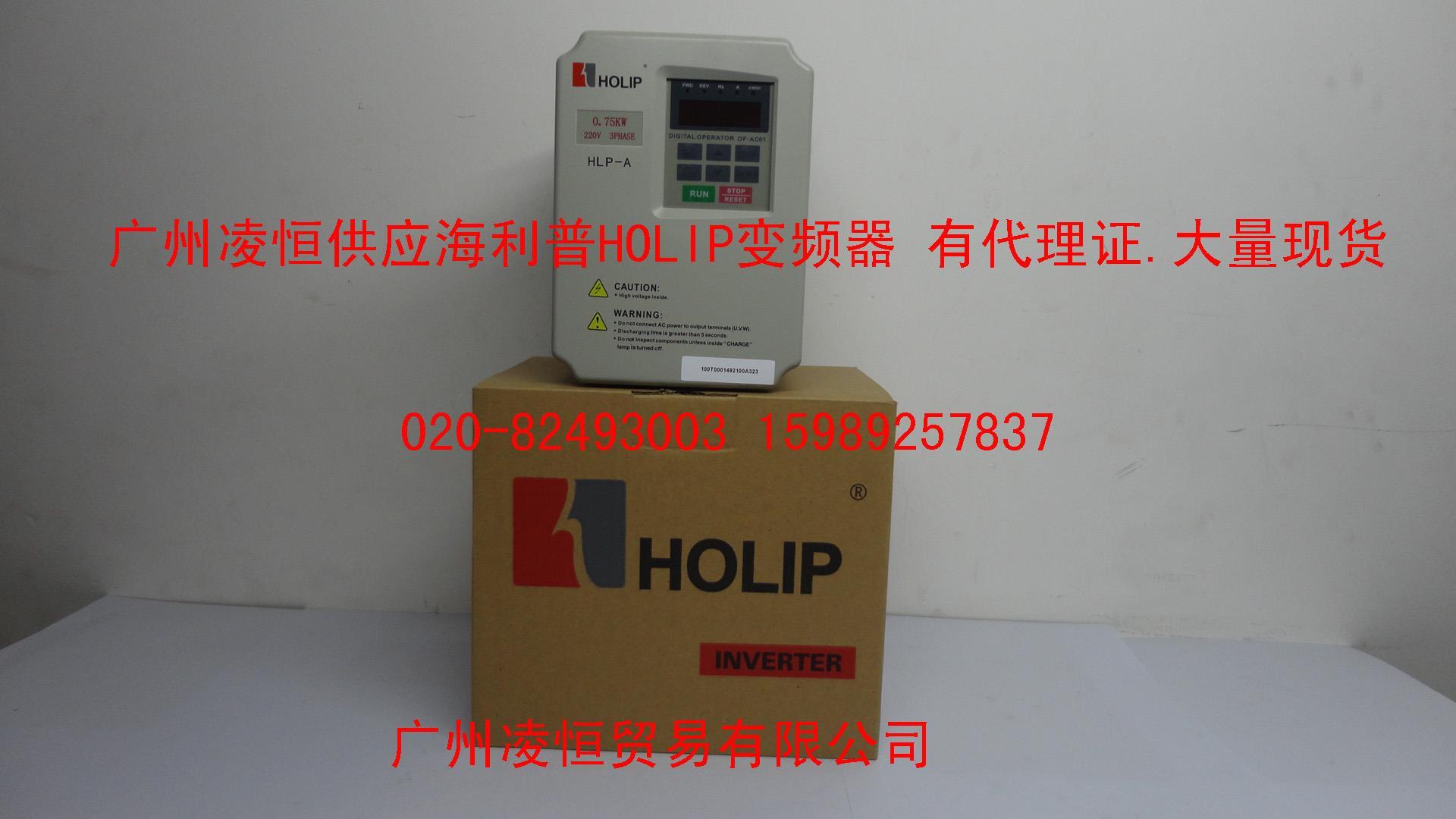 供应海利普变频器A系列 HLPA02D243C 原装正品 诚信保证