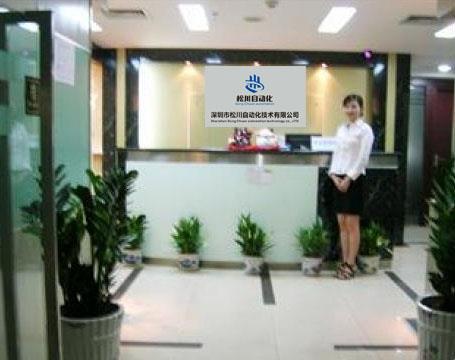 深圳市松川自动化技术有限公司