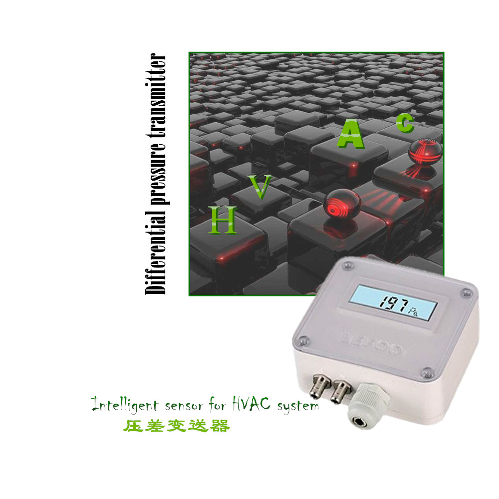 LFM系列國產微壓差變送器性能參數