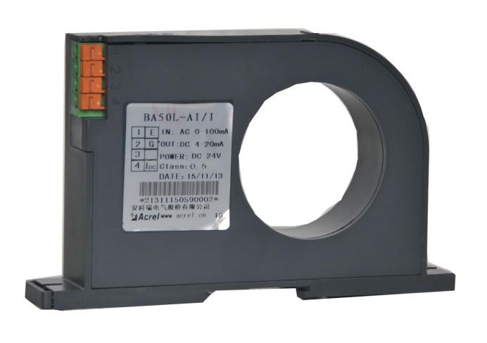 产品推荐 BA50L-AI/I 范围 AC 0-(0.1-1)A