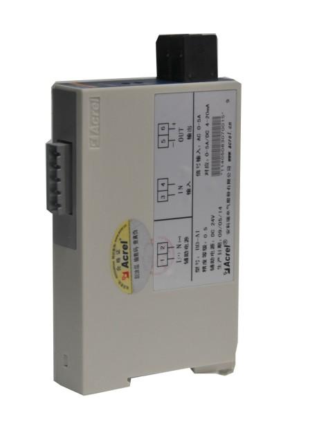 产地直发 BD-AI2 电流变送器 2路输出