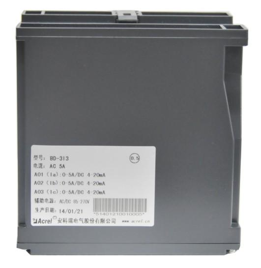 安科瑞热卖产品 BD-3I3电力变送器 测三相交流电流