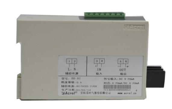 电流变送器 测直流电流 BD-DI