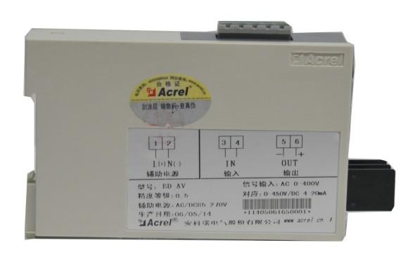可测单相交流电压 BD-AV 电压变送器(可加485通讯)
