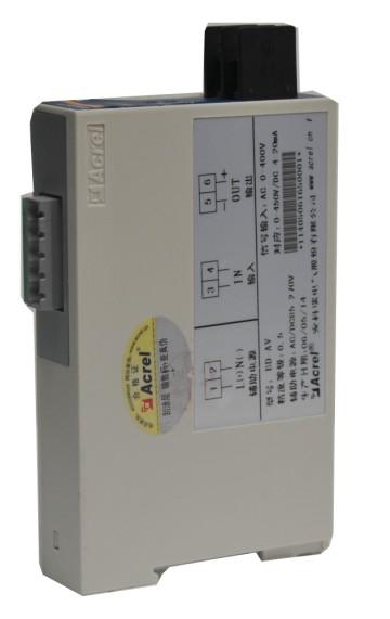 推荐!BD-AV2 2路输出 测单相交流电压