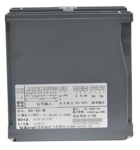 三相四线多电量数字变送器 BD-4E