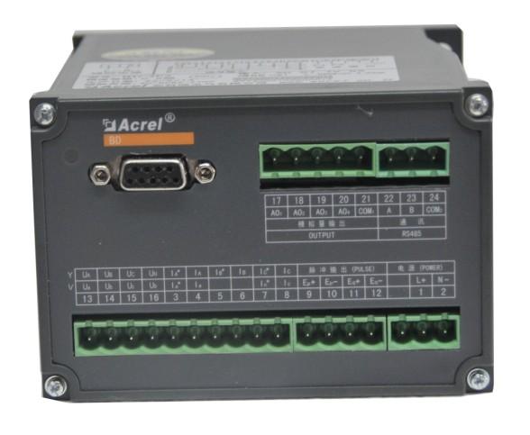 有功功率变送器 BD-3P/4P