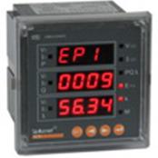 96型 ACR210E 三相网络电力仪表