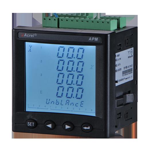 精度0.5S APM800 网络电力仪表