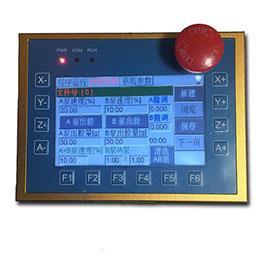 3轴自动点胶机控制系统(高端版)