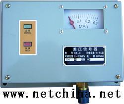 中西dyp 差压信号器 型号:KY27-CX-3库号:M195796