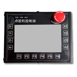 3轴自动点胶机控制系统(经济版)