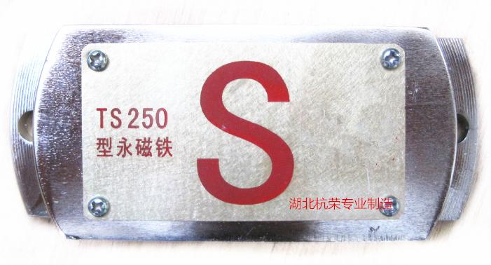 S-360EX  S-500EX 永久磁铁防爆