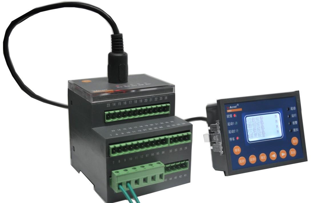 推荐!ARD2F-* 面框90*70 智能电动机保护器
