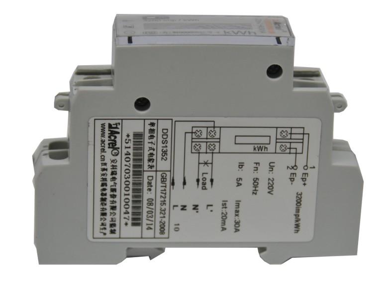 单相电参量 精度1级 DDS1352