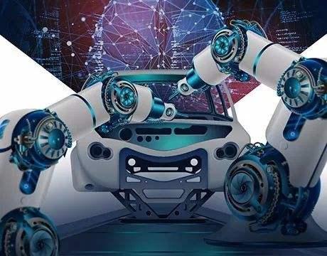 """《""""人工智能+制造""""产业发展研究报告》发布"""