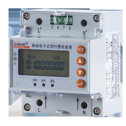 可实现预付费系统 DDSY/DTSY1352-NK 单相总有功电能计量
