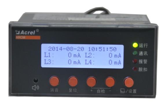 1路剩余电流监测 4路温度监测 ARCM200BL-J1 剩余电流式电气火灾监控探测器