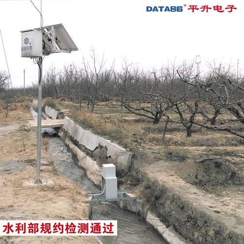 灌区信息化解决方案,智慧水利之灌区信息化系统