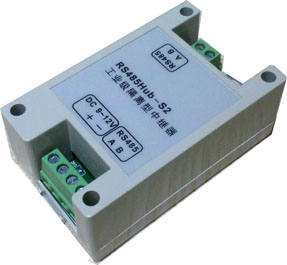 RS485有源隔离中继器HUB-S2