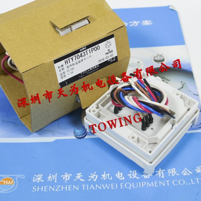 温湿度传感器HTY7043T1P00日本山武AZBIL