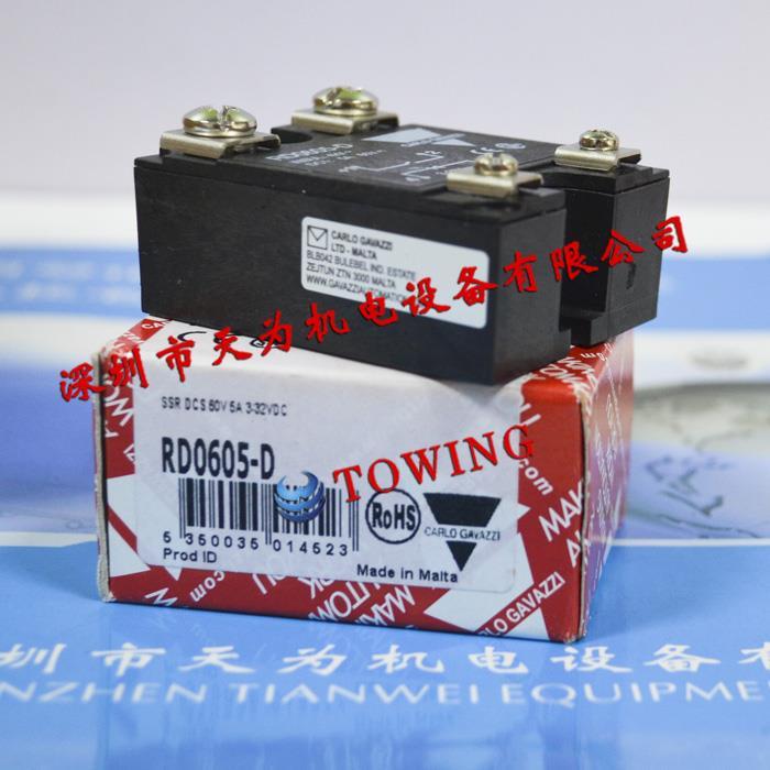 固态继电器RD0605-D瑞士佳乐CARLO GAVAZZI