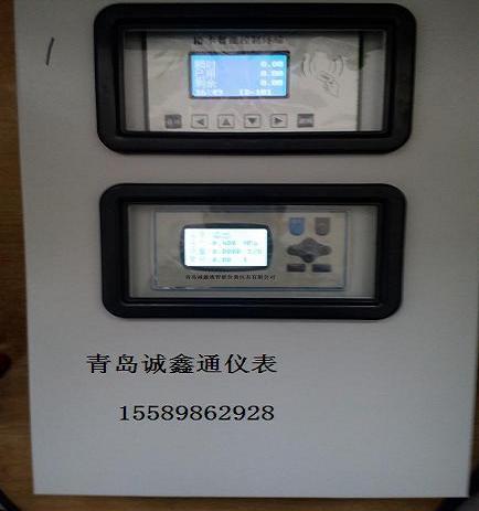 河北热电厂蒸汽无线监控系统 热力公司预付费充值系统