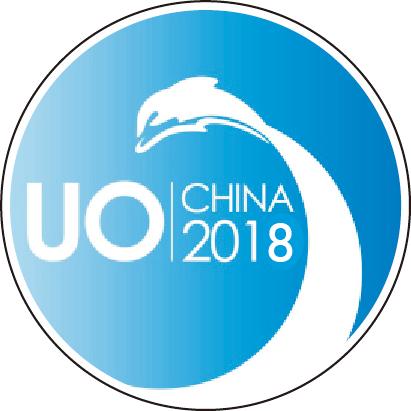2018厦门国际海洋智能装备、配套器具展