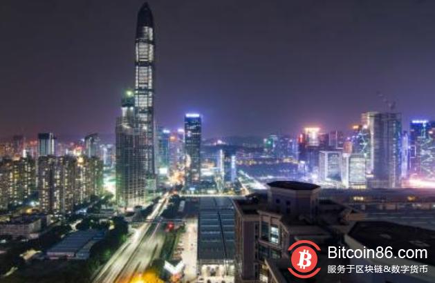 深圳发布《行动计划》 促进工业互联网领域区块链研究