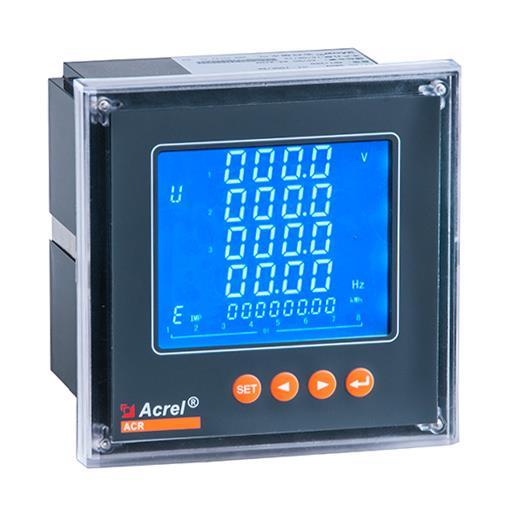生产基地线上直销 ACR320ELH 可选多种辅助功能 网络电力仪表