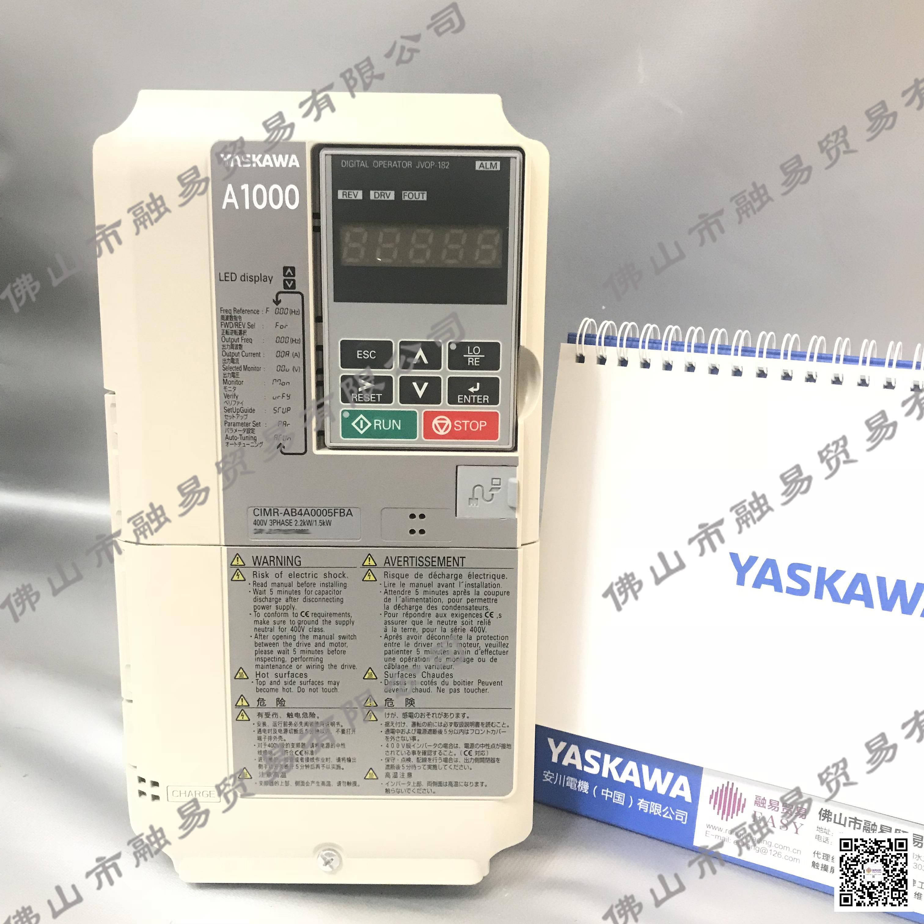 YASKAWA A1000变频器1.5W CIMR-AB4A0005FBA /三相380V