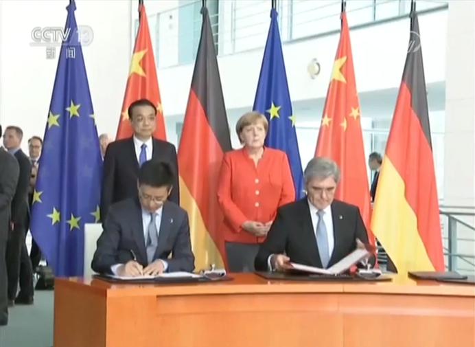 中德总理见证,世界最大工业互联网平台牵手阿里云