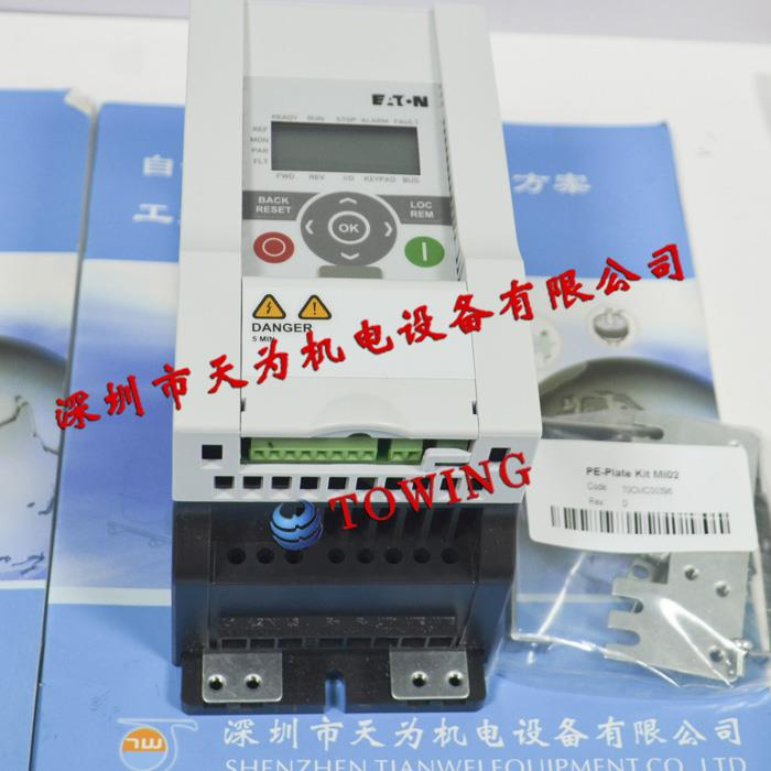 变频起动器DE1-122D3NN-N20N美国伊顿ETN-穆勒Moeller