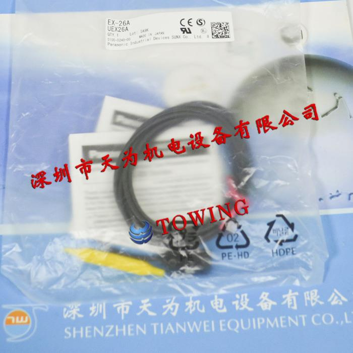 光电传感器EX-26A日本松下Panasonic