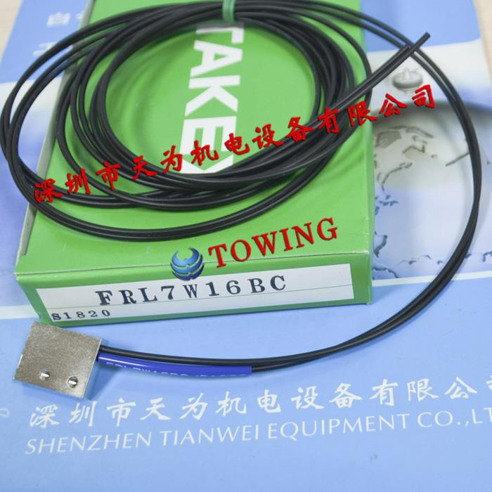 反射型光纤FRL7W16BC日本竹中TAKEX