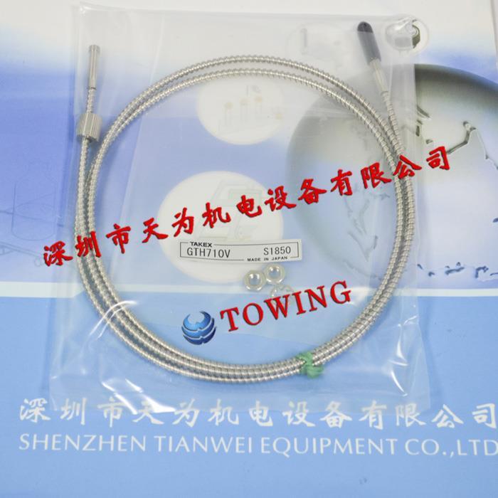 对射型光纤GTH710V日本竹中TAKEX